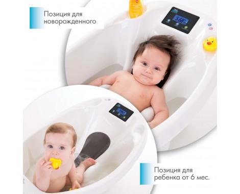 Детская ванночка с электронными весами и термометром Baby Patent Aqua Scale V3 (третье поколение)