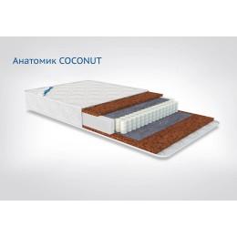 Матрас Афалина Анатомик Coconut 65 х 125 см