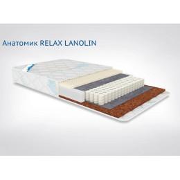 Матрас Афалина Анатомик Relax Lanolin 60 х 120 см