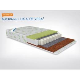 Матрас Афалина Анатомик Lux Aloe Vera2 60 х 120 см