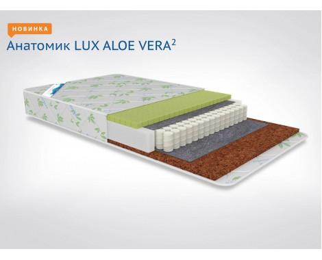 Матрас Афалина Анатомик Lux Aloe Vera 60 х 120 см