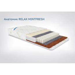 Матрас Афалина Анатомик Relax Mintfresh 60 х 120 см
