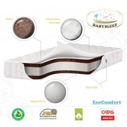 Матрас BabySleep EcoСomfort Cotton 140 х 70 см.