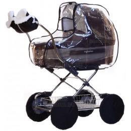 Дождевик Esspero Newborn для коляски-люльки (- 15°С)
